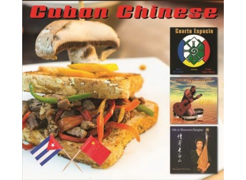 Various - Cuban Chinese (CD) - image 1 of 1