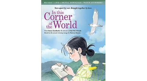 In This Corner Of The World (Blu-ray) - image 1 of 1