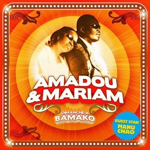 Amadou & Mariam - Dimanche A Bamako (Vinyl) - image 1 of 1