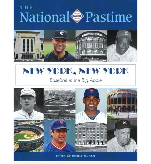 National Pastime 2017 (Paperback) - image 1 of 1