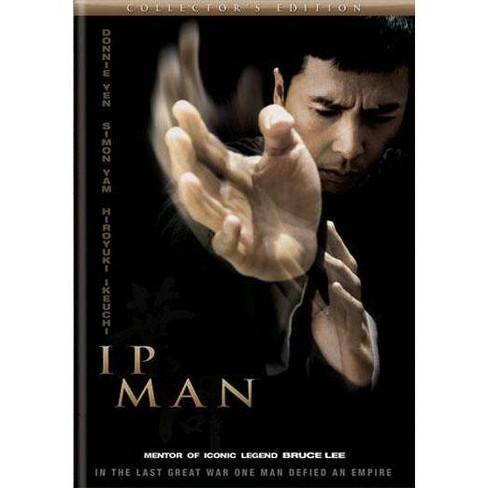 Ip Man (DVD) - image 1 of 1