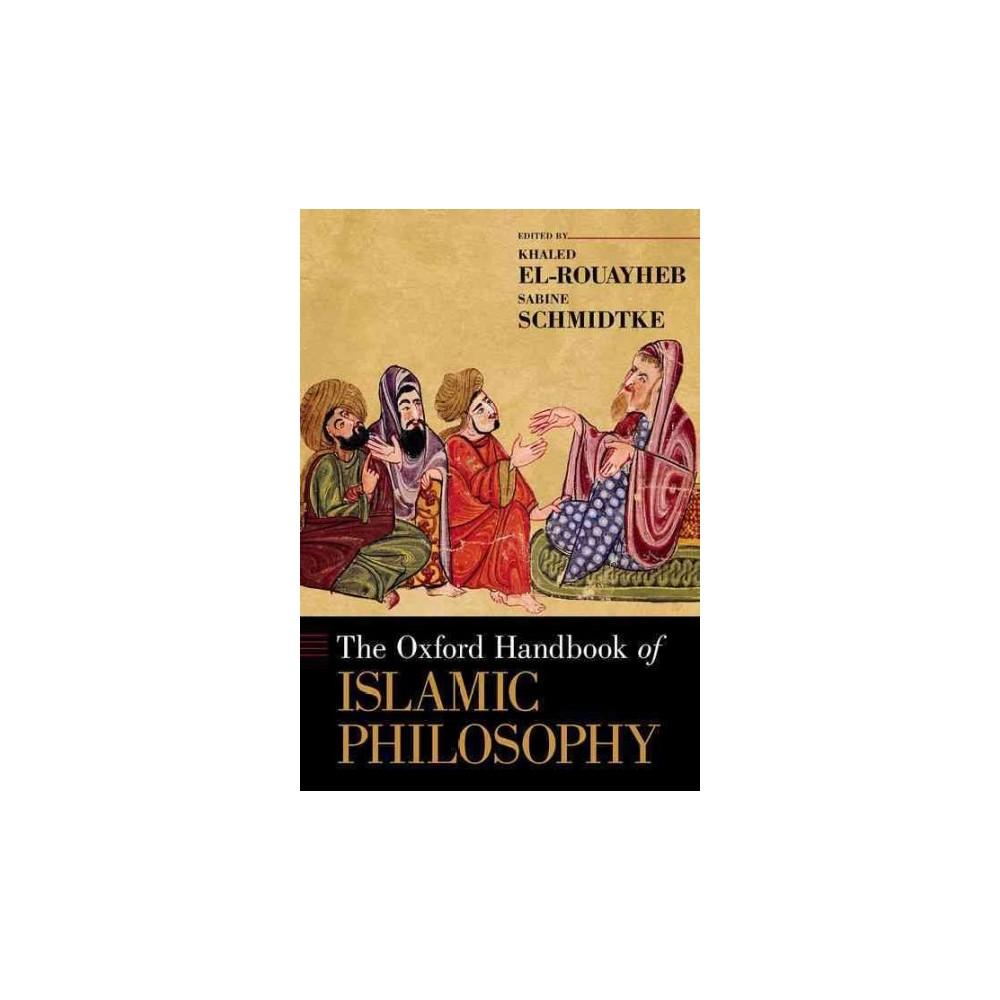 Oxford Handbook of Islamic Philosophy (Hardcover)