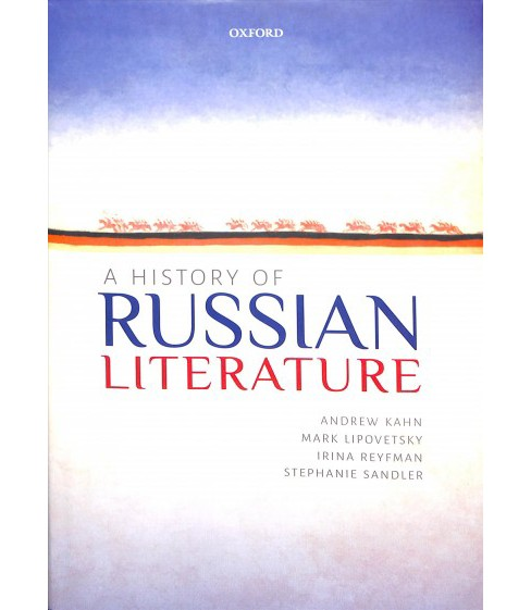 History of Russian Literature -  (Hardcover) - image 1 of 1