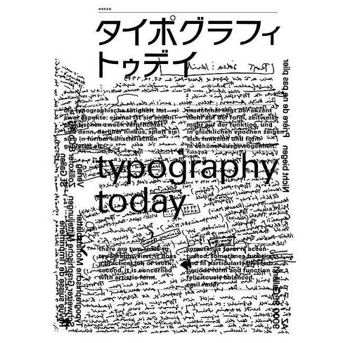 Typography Today - by  Helmut Schmid (Hardcover) - image 1 of 1