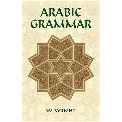 Arabic Grammar - (Dover Books on Language) 3rd Edition by  W Wright (Paperback)