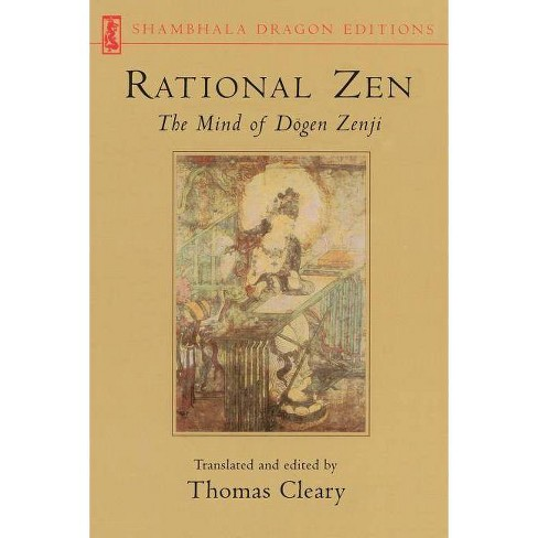 Rational Zen - (Shambhala Dragon Editions) (Paperback) - image 1 of 1