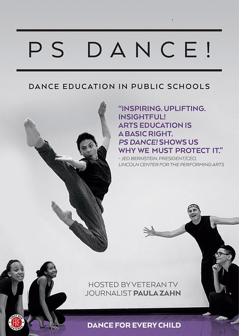 Ps dance (DVD) - image 1 of 1
