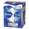 Always Infinity Overnight Sanitary Pads with Wings - image 3 of 4