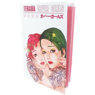Dark Horse Comics Terada Cover Girls Journal