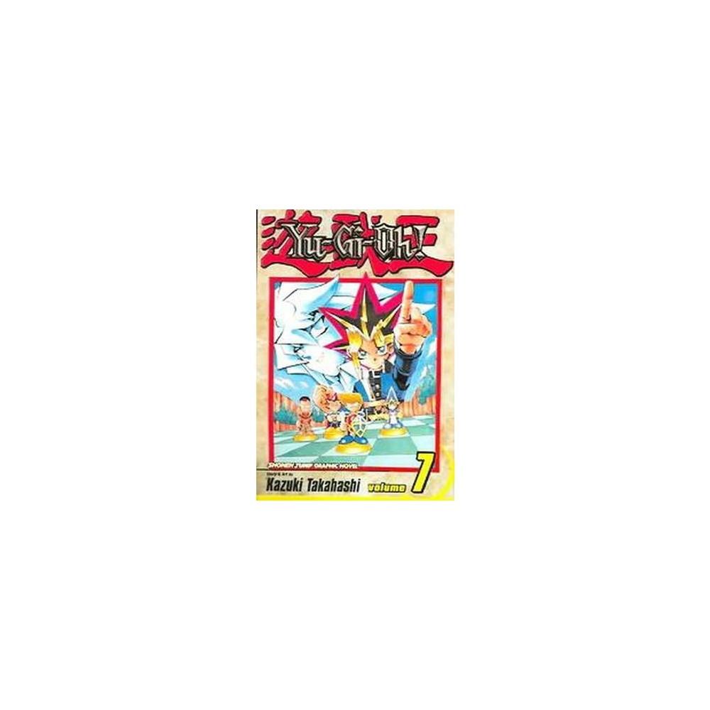 Yu-gi-oh! 7 : Monster World (Paperback) (Kazuki Takahashi & Anita Sengupta)