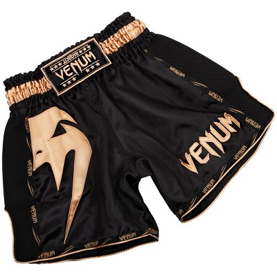 Venum Giant Lightweight Muay Thai Shorts