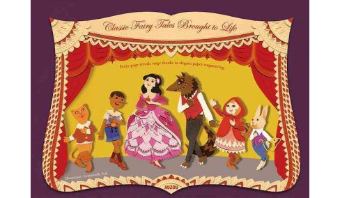 My Wonderful Fairy Tales and Other Stories (Hardcover) - image 1 of 1