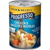 Progresso Rich & Hearty Chicken & Homestyle Noodle Soup 19 oz - image 3 of 3