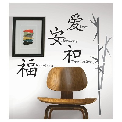 42 LOVE HARMONY TRANQUILITY HAPPINESS Peel and Stick Giant Wall Decals Black - ROOMMATES