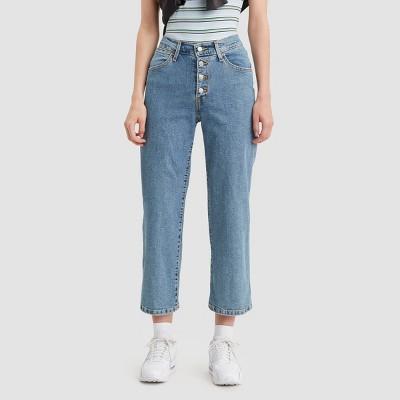 Levi's® Women's Mile High Wide Leg Cropped Jeans - Stonewash 30