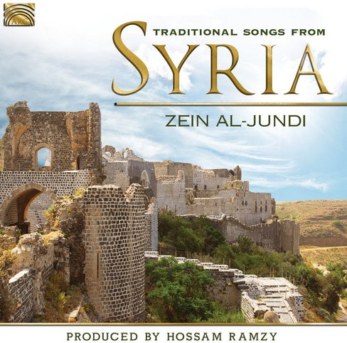 Zein Al-jundi - Traditional Songs From Syria (CD) - image 1 of 1