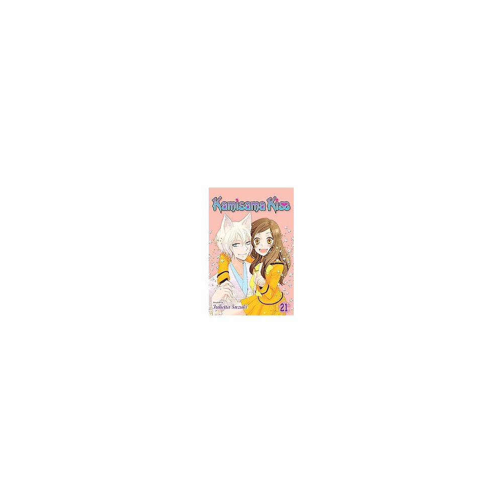 Kamisama Kiss 21 (Paperback) (Julietta Suzuki)