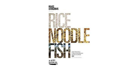 Rice, Noodle, Fish : Deep Travels Through Japan's Food Culture (Hardcover) (Matt Goulding) - image 1 of 1