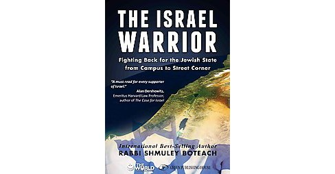 Israel Warrior : Fighting Back for the Jewish State from Campus to Street Corner (Hardcover) (Shmuel - image 1 of 1