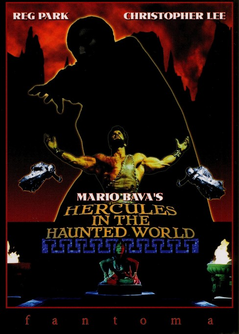 Hercules in the haunted world (DVD) - image 1 of 1