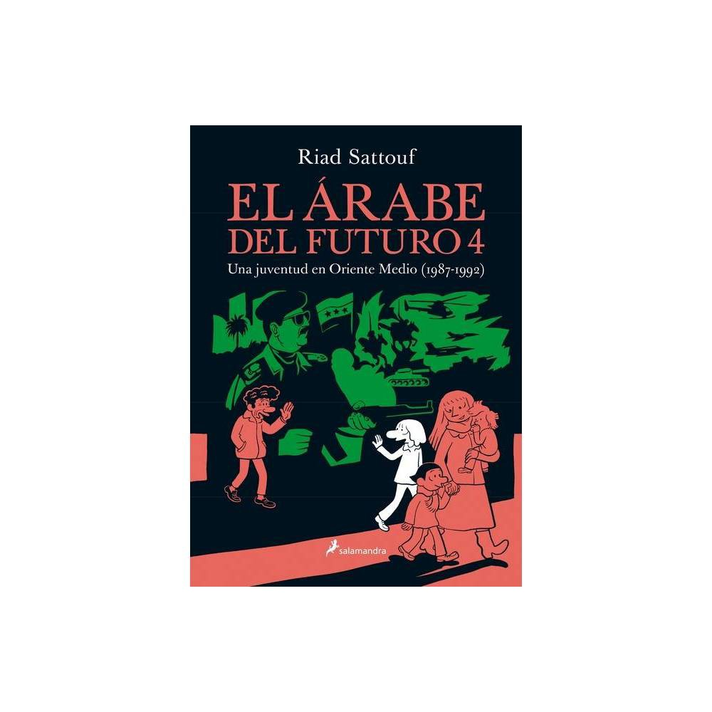 El Rabe Del Futuro Una Juventud En Oriente Medio 1987 1992 The Arab Of The Future A Graphic Memoir Of A Childhood In The Middle East 1987 1992