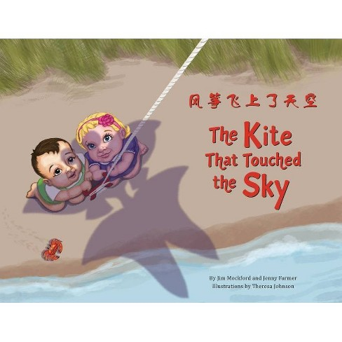 The Kite that Touched the Sky - by  Jim Mockford & Jenny Farmer (Paperback) - image 1 of 1