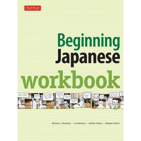 Beginning Japanese Workbook - 2 Edition (Paperback) - image 1 of 1