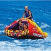 Airhead Poparazzi 2 Double Rider Wing-Shaped Towable Tube w/ 60-Foot Tow Rope - image 3 of 4