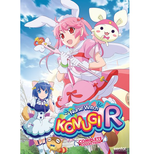 Nurse Witch Komugi R:Complete Collect (DVD) - image 1 of 1