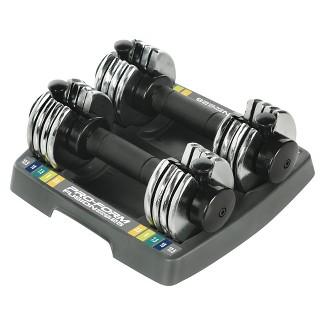 ProForm Adjustable Pair Weights – Black/Silver (12.5lb)