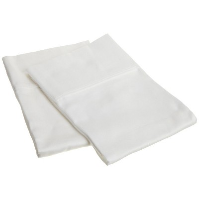Cotton and Polyester Solid 2-Piece Breathable Pillowcase Set by Blue Nile Mills