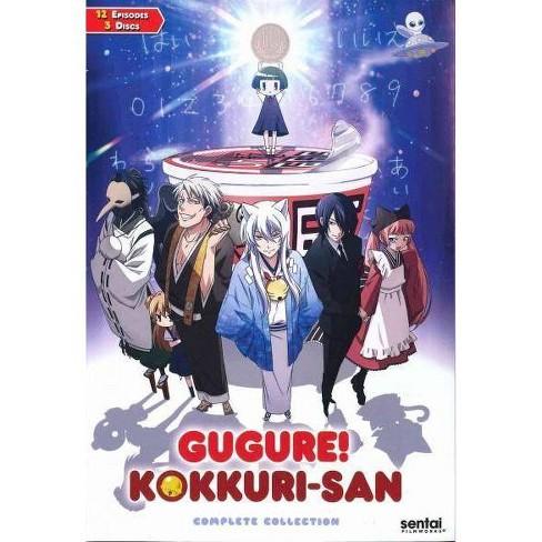 GUGURE KOKKURI SAN-COMPLETE COLLECTION (DVD/3 DISC) - image 1 of 1