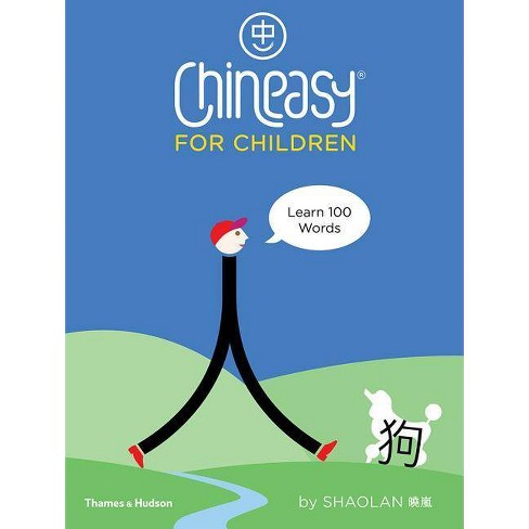 Chineasy for Children - by  Shaolan Hsueh (Hardcover) - image 1 of 1