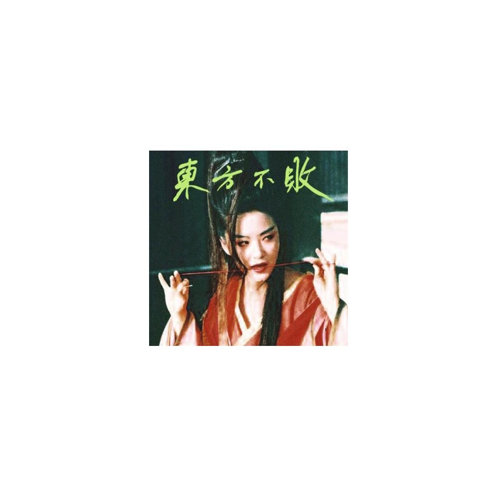 Tzusing - Debut (CD), Pop Music