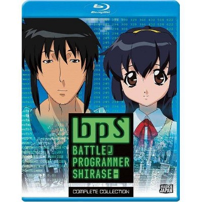 BPS Battle Programmer Shirase: The Complete Collection (Blu-ray)(2019)