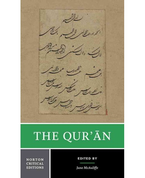 Qur'an (Paperback) - image 1 of 1