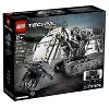 LEGO Technic Liebherr R 9800 Excavator 42100 - image 4 of 4