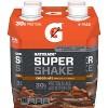 Gatorade Super Shake Ready-to-Drink Protein - Chocolate - 4pk/11.16 fl oz Bottles - image 2 of 3