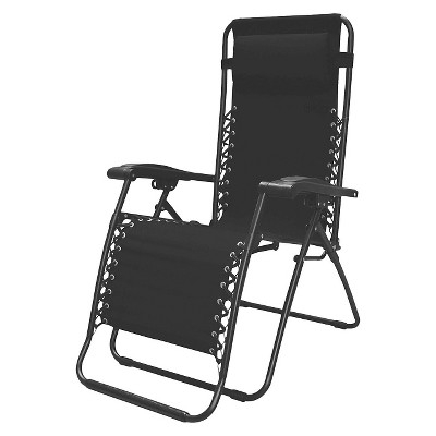 Caravan Patio Folding Chair 18.5