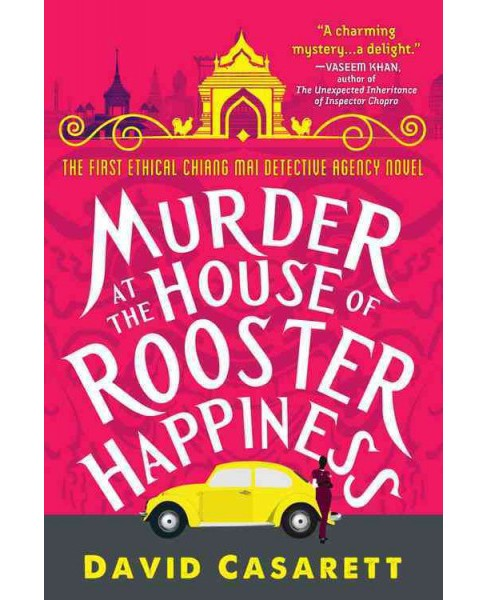 Murder at the House of Rooster Happiness (Paperback) (M.d. David Casarett) - image 1 of 1