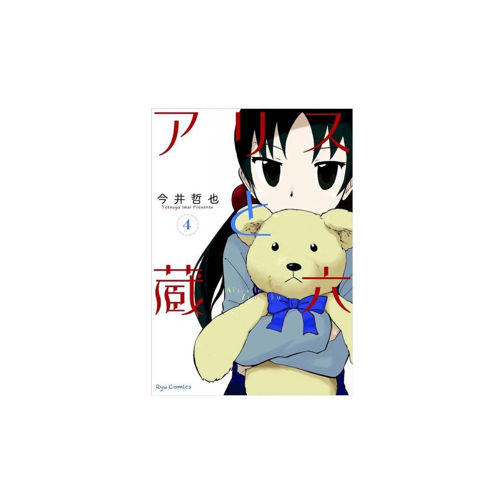 Alice & Zoroku 4 - (Alice & Zoroku) by Tetsuya Imai (Paperback)