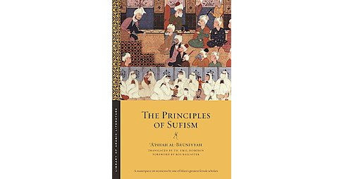 The Principles of Sufism ( Library of Arabic Literature) (Paperback) - image 1 of 1