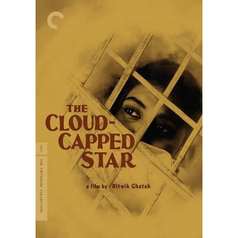 Cloud-capped Star (DVD) - image 1 of 1