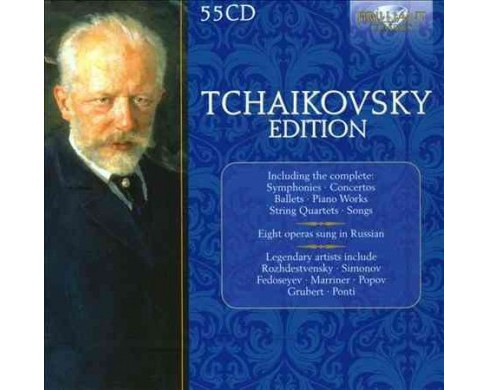 London symphony orch - Tchaikovksy edition (CD) - image 1 of 1
