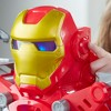 Marvel Iron Man Headquarters - image 4 of 4
