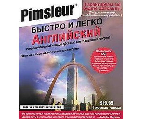Pimsleur English for Russian Speakers : Learn to Speak and Understand English As a Second Language - image 1 of 1