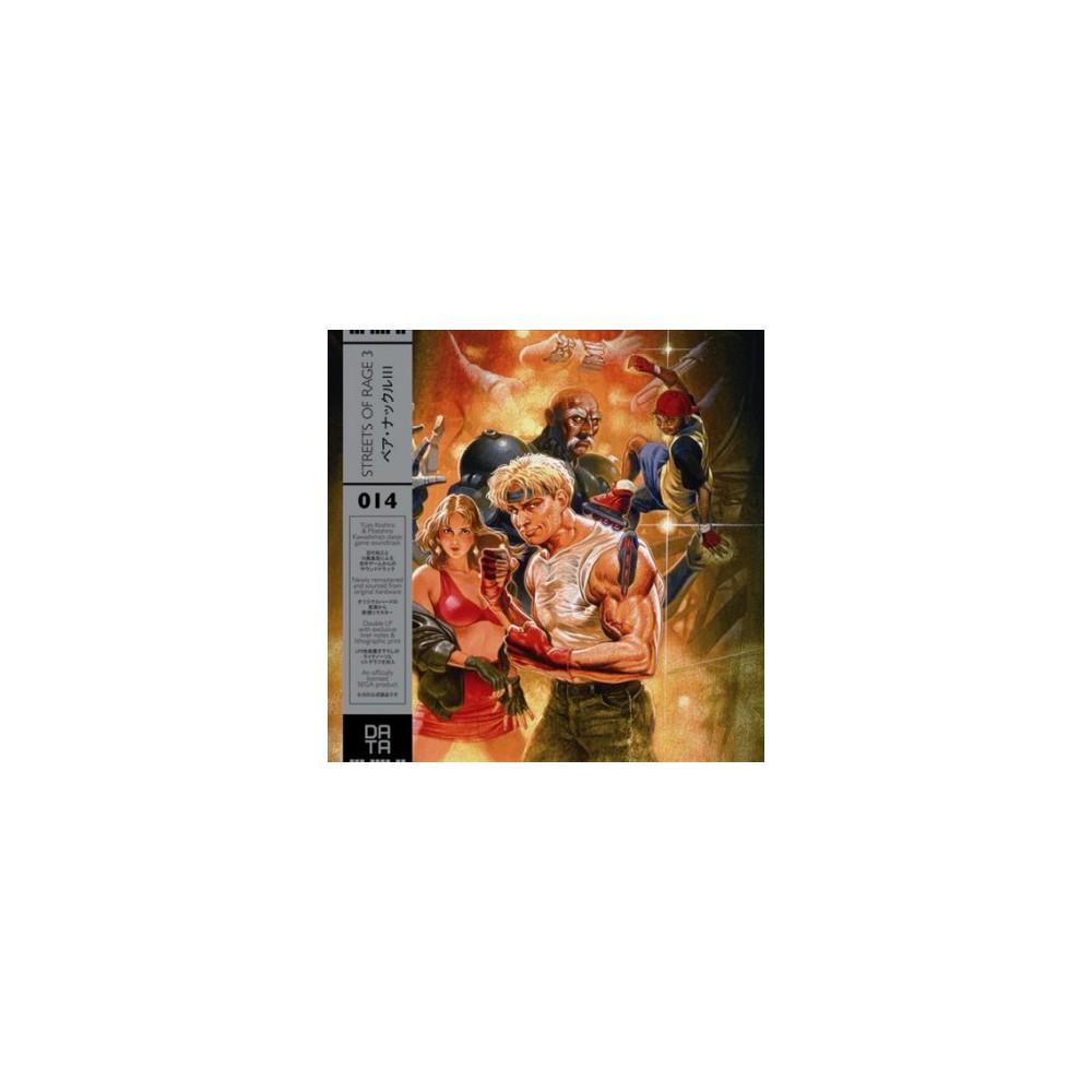 Yuzo Koshiro - Streets Of Rage 3 (Ost) (Vinyl)