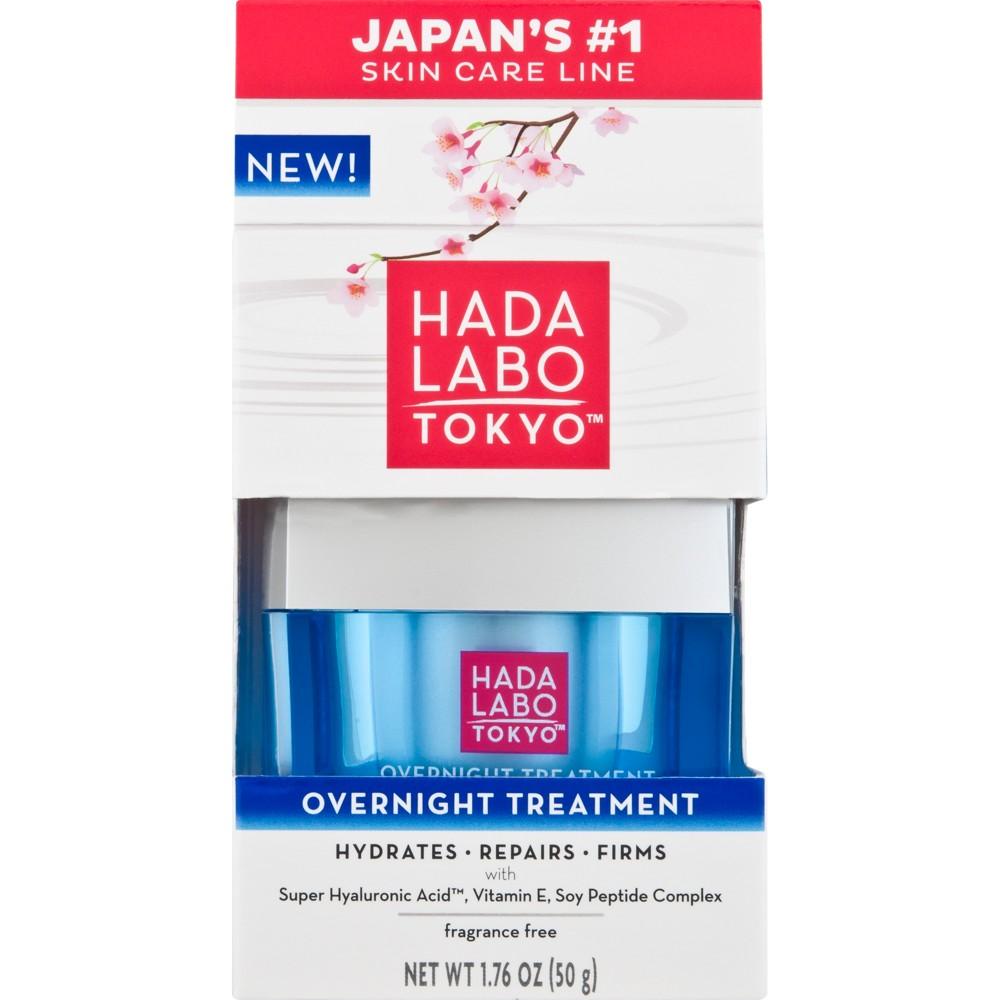 Image of Unscented Hada Labo Tokyo Overnight Treatment Cream - 1.76oz