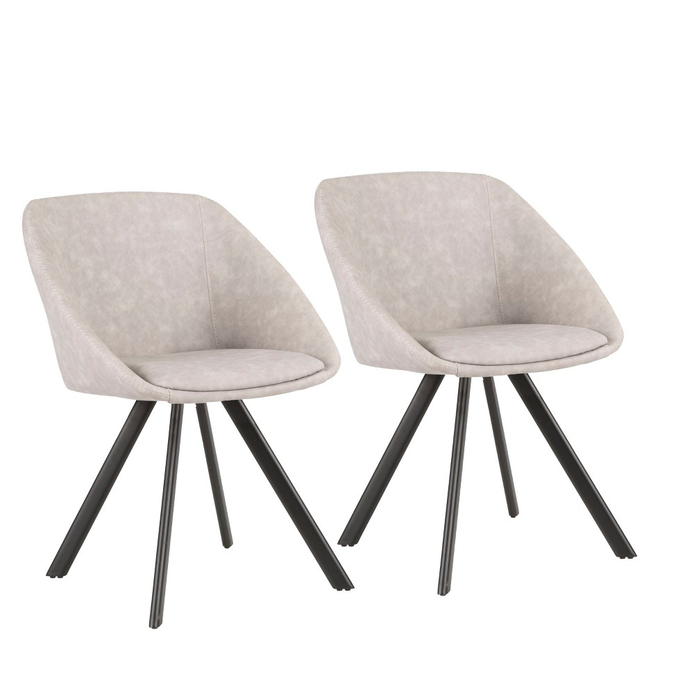 Set of 2 Matisse Contemporary Chair Gray - LumiSource