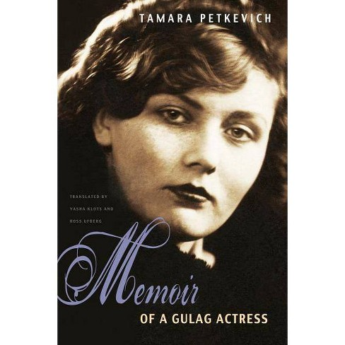 Memoir of a Gulag Actress - by  Tamara Petkevich (Hardcover) - image 1 of 1